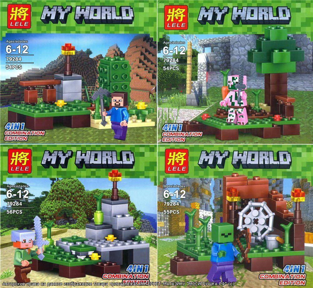 """Lele My World""""Набор из 8 конструкторов"""" No.79284"""