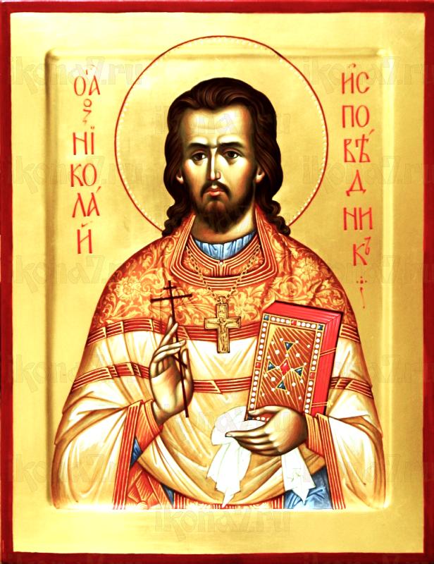Николай Рюриков (рукописная икона)