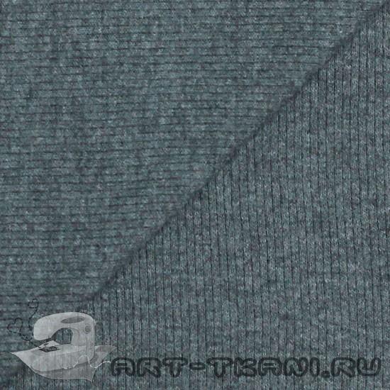 Лоскут трикотажной ткани кашкорсе Тёмно-Серый