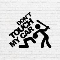 Don`t touch my car в векторе