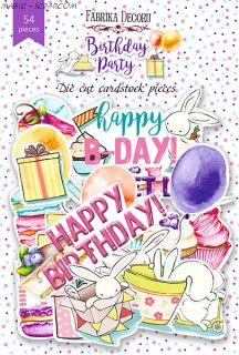 """Набор высечек, коллекция """"Birthday party FD"""