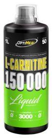OptiMeal L-CARNITINE Liquid 150 000 (1000 мл.)