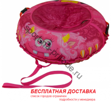 """Санки-ватрушка (тюбинг) """"Монстрик Пинки 110"""" с камерой"""