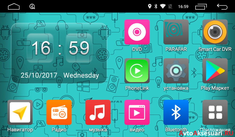 Штатная магнитола для BMW E38, E39, E53 - 4G/LTE SIM на базе Android 7.1.1