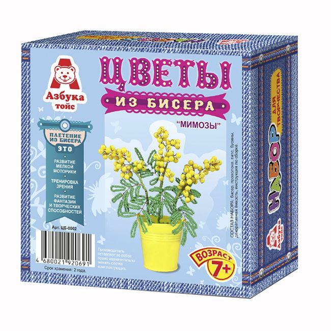 Цветы из бисера Мимозы