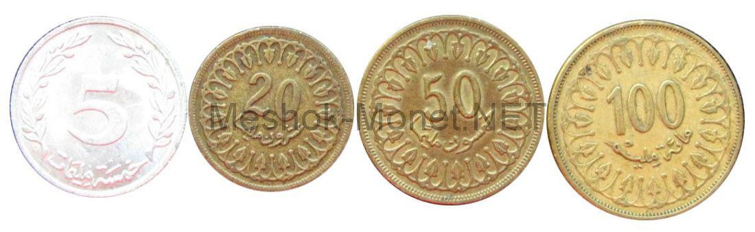 Набор монет Туниса (4 монеты)