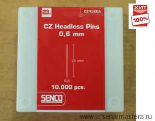 Шпилька для пневмопистолета Senco CZ13ECA - 0,6 на 25 мм, 10000 шт. ХИТ!