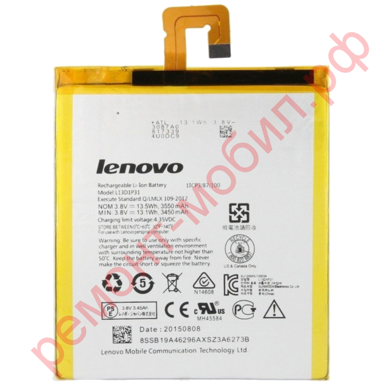 Аккумулятор для Lenovo IdeaTab A7-50 ( A3500-H ) / IdeaTab S5000 / Tab3 ( TB3-730X ) ( L13D1P31 )