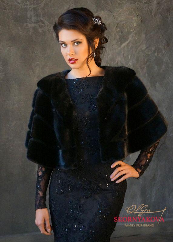 Накидка на вечернее платье из норки. Дизайн Скорняковой О.