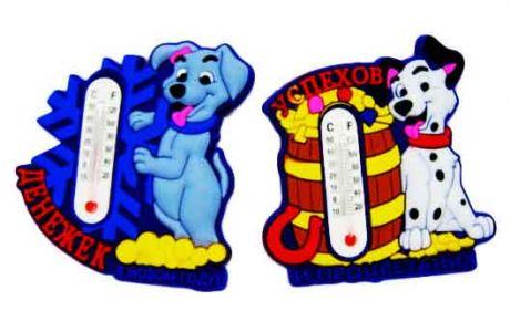 Собака с термометром