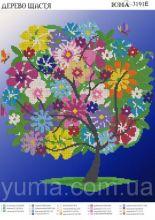 ЮМА-3191Е. Дерево Счастья. А3 (набор 1125 рублей)