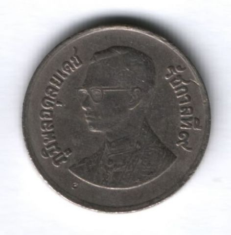 1 бат 1982 г. Таиланд