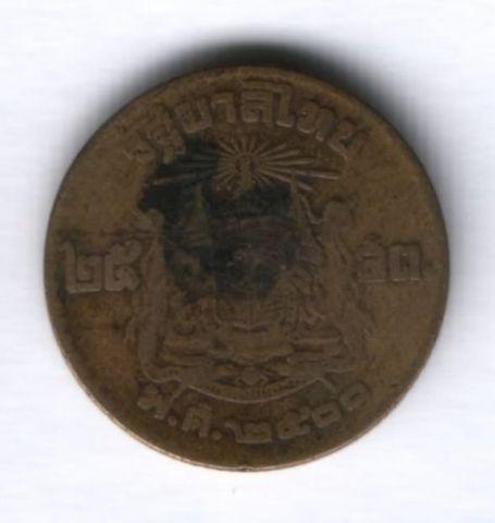 25 сатангов 1957 г. Таиланд