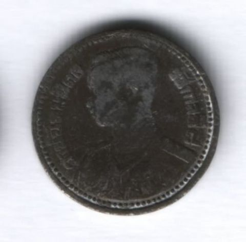 10 сатангов 1946 г. Таиланд