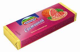 Сыр Хохланд 100г 48% Ветчина блок
