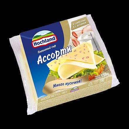 Сыр Хохланд 150г 48% Сливочный/Ветчина нарезка