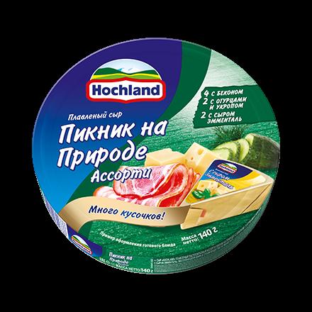 Сыр Хохланд 140г 55% Ассорти Зеленый круг