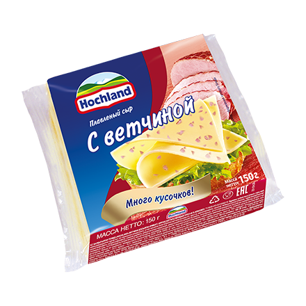 Сыр Хохланд 150г 48% Ветчина нарезка