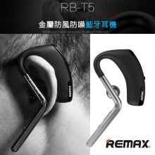 Bluetooth-Гарнитура Remax RB-T5