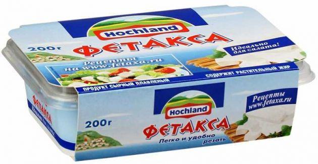 Сырный продукт Фетакса 48% 200г Хохланд