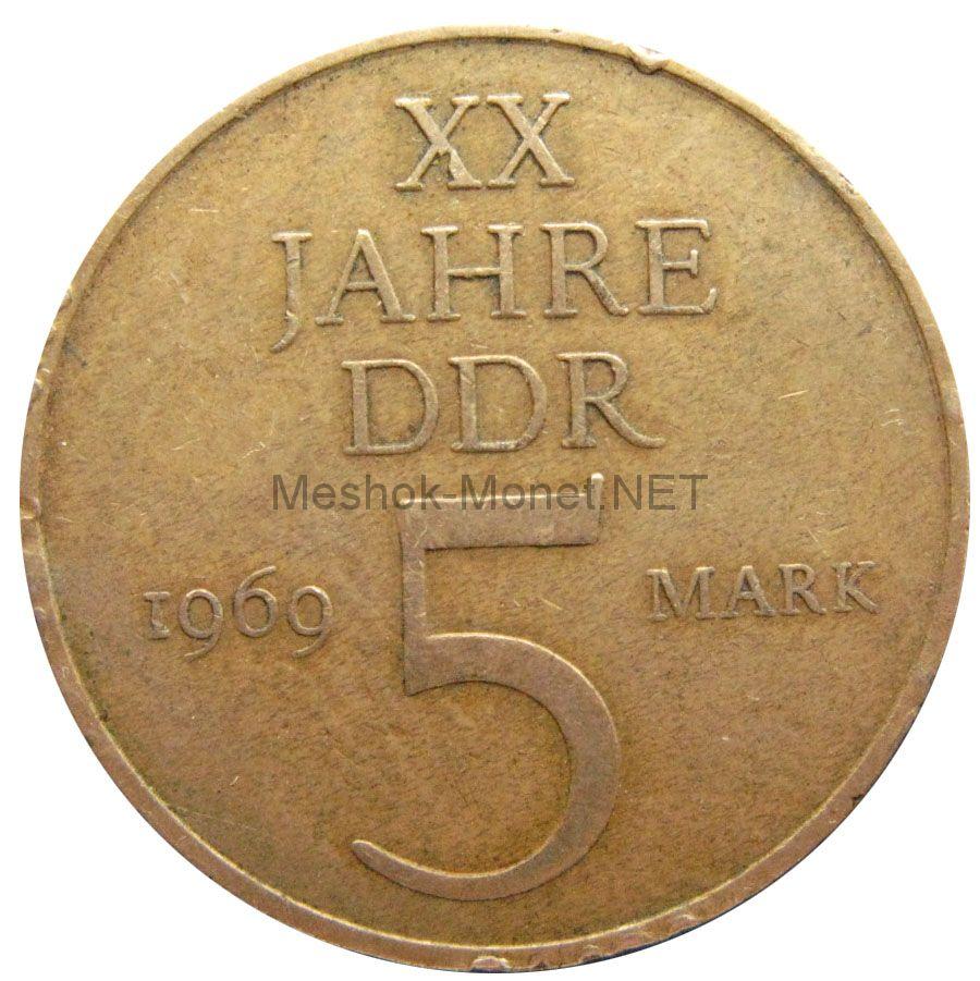 Германия 5 марок 1969 г.