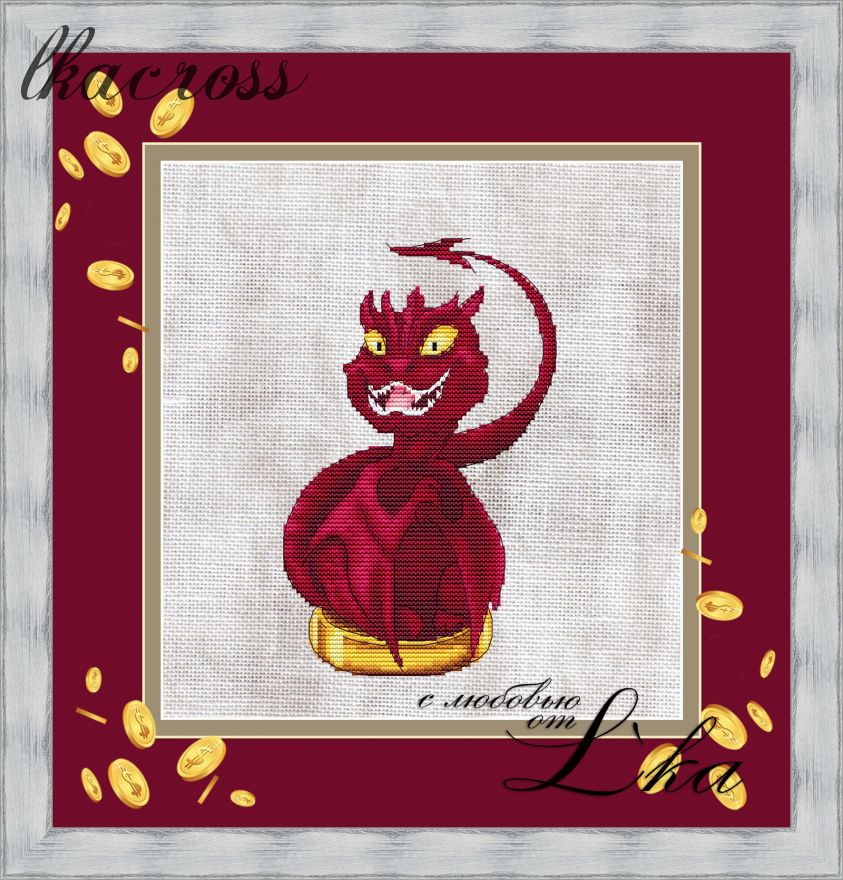"""Smaug"". Digital cross stitch pattern."