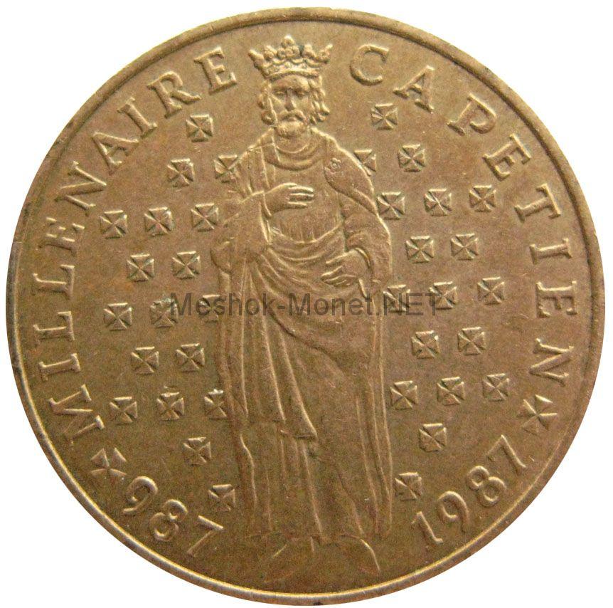 Франция 10 франков 1987 г.