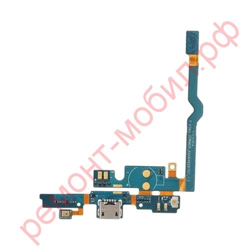 Шлейф для LG Optimus L9 ( P760 / P765 ) с разъемом зарядки и микрофоном