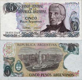 Аргентина 5 песо 1983-1984 UNC ПРЕСС ИЗ ПАЧКИ
