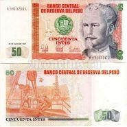 Перу 50 инти 1987 UNC ПРЕСС ИЗ ПАЧКИ