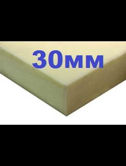Поролон листовой, толщина 30 мм (плотность 22 кг/ м. куб)