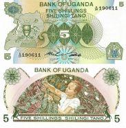 Уганда 5 шиллингов 1982 года UNC, пресс