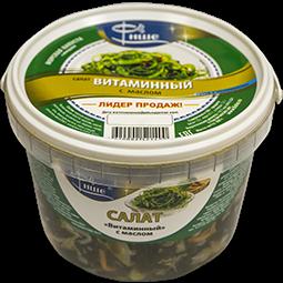 Салат из МК Витаминный 200г с овощами и раст. маслом Фише