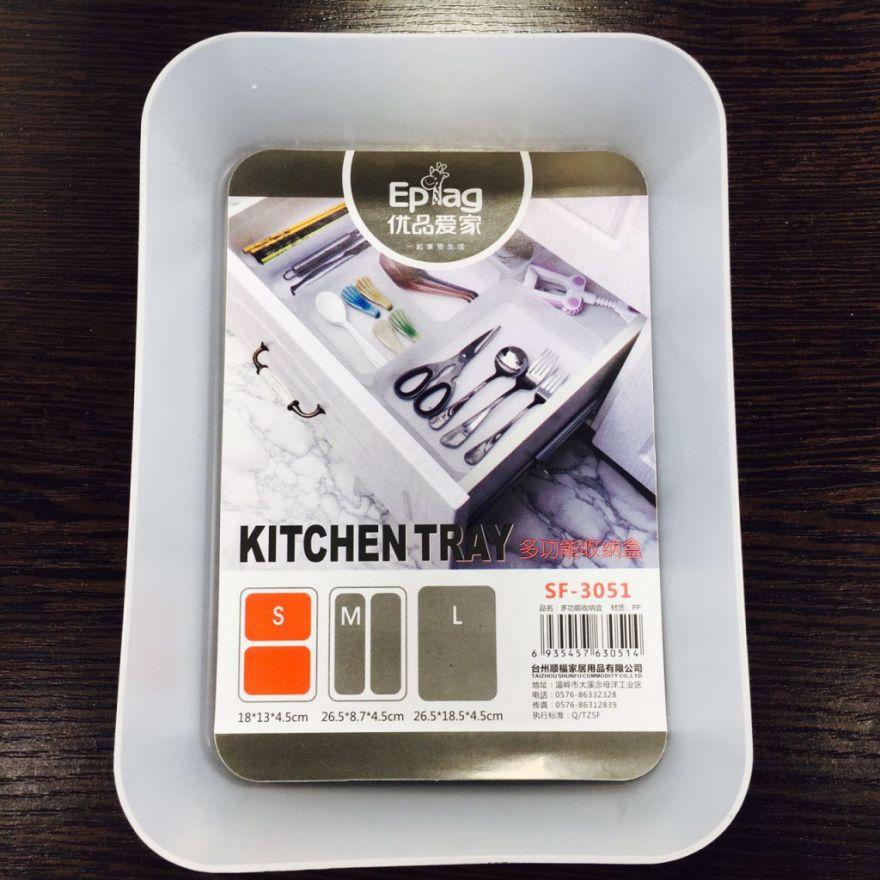Лоток для столовых приборов Kitchen Tray (Размер: L - 26,5х18,5х4,5 см)