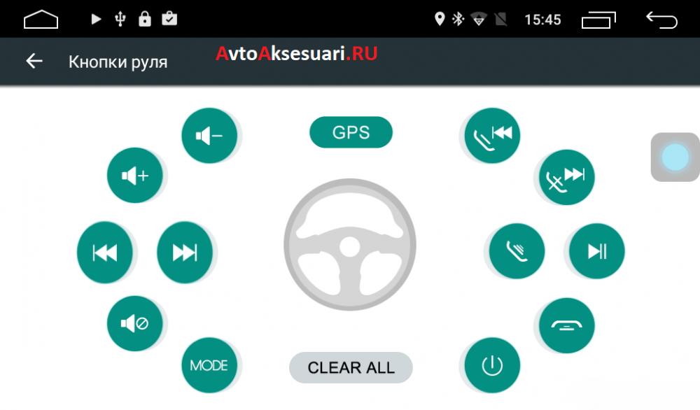 Штатная магнитола для BMW E46 с DVD на Android 7.1.1 4G/LTE