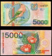 ОЧЕНЬ РЕДКАЯ И ДОРОГАЯ БАНКНОТА. Суринам 5000 гульденов 2000 XF