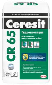 Гидроизоляционная Масса Цементная 5кг Ceresit CR 65 Waterproof для Внутренних и Наружных Работ / Церезит СР 65