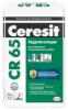 Гидроизоляционная Масса Цементная 20кг Ceresit CR 65 Waterproof для Внутренних и Наружных Работ / Церезит СР 65
