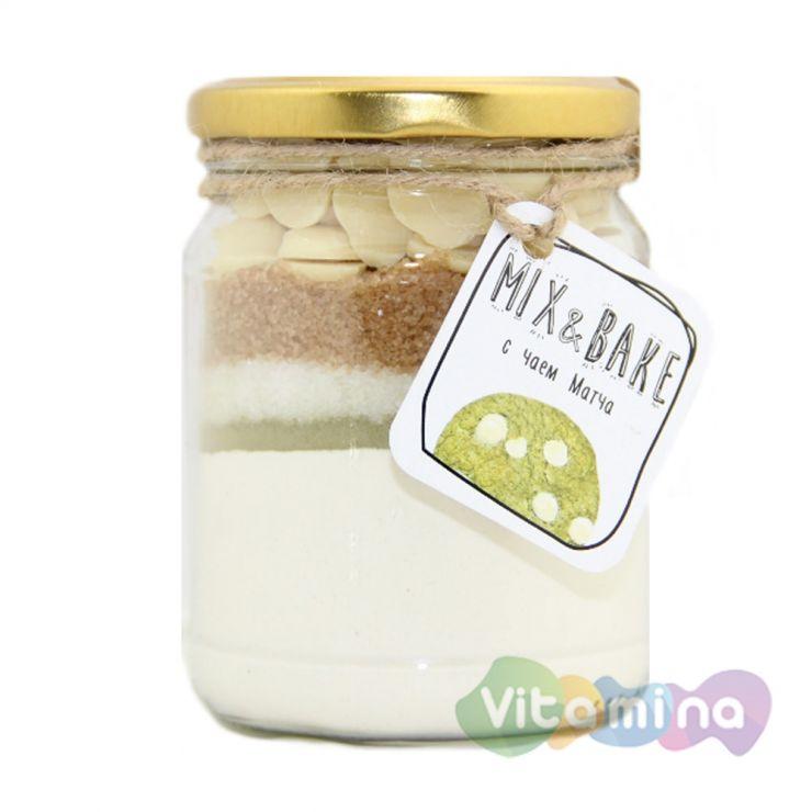 Печенье в банке Mix&Bake с чаем Матча