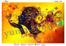 Муза. А3 (набор 800 рублей) ЮМА-3298