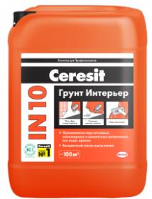 Грунт Интерьер Ceresit IN 10 10л для Внутренних Работ под Финишную Отделку / Церезит ИН 10