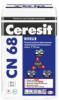Смесь Самовыравнивающаяся Ceresit CN 68 25кг от 1 до 15мм Универсальная / Церезит СН 68