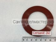 Запорное кольцо Cersanit 2KL