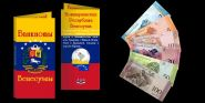 Набор 6 банкнот Венесуэлы номиналом 2,5,10,20,50,100 боливар 2007-2015 ПРЕСС UNC + БУКЛЕТ