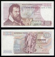 Бельгия 100 франков 1974 aUNC ИДЕАЛЬНАЯ