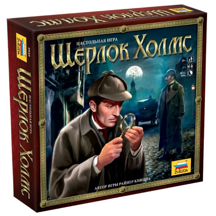 Игра Шерлок Холмс