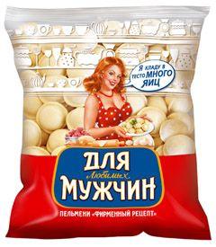 Пельмени ДЛМ Фирменный рецепт 1000г Сибирский Гурман