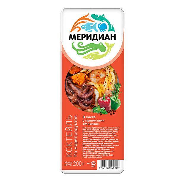 Коктейль из морепродуктов Меридиан 200г в масле с пряностями