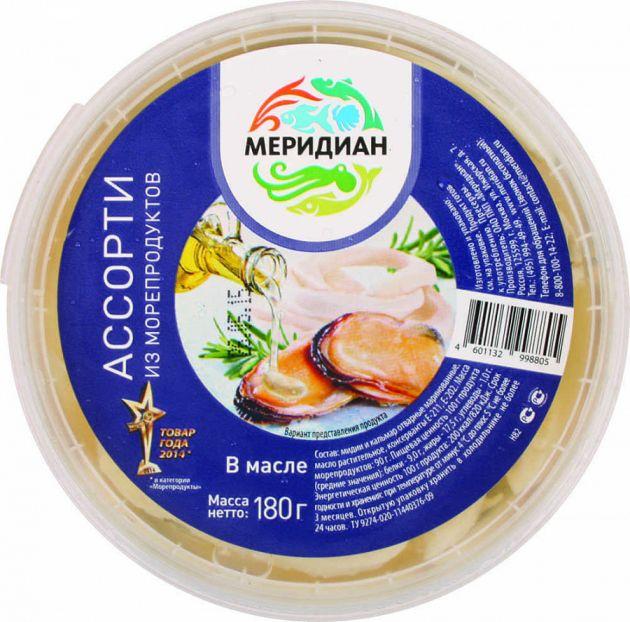 Ассорти из морепродуктов Меридиан 180г в масле пл/б