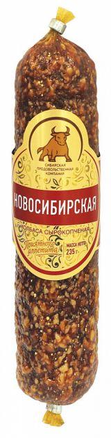 Колбаса Новосибирская с/к 235г СПК